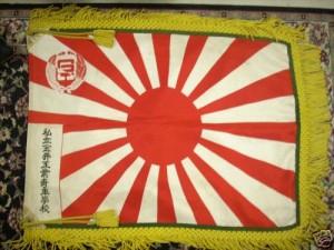 Japanese soldier flags, World War II